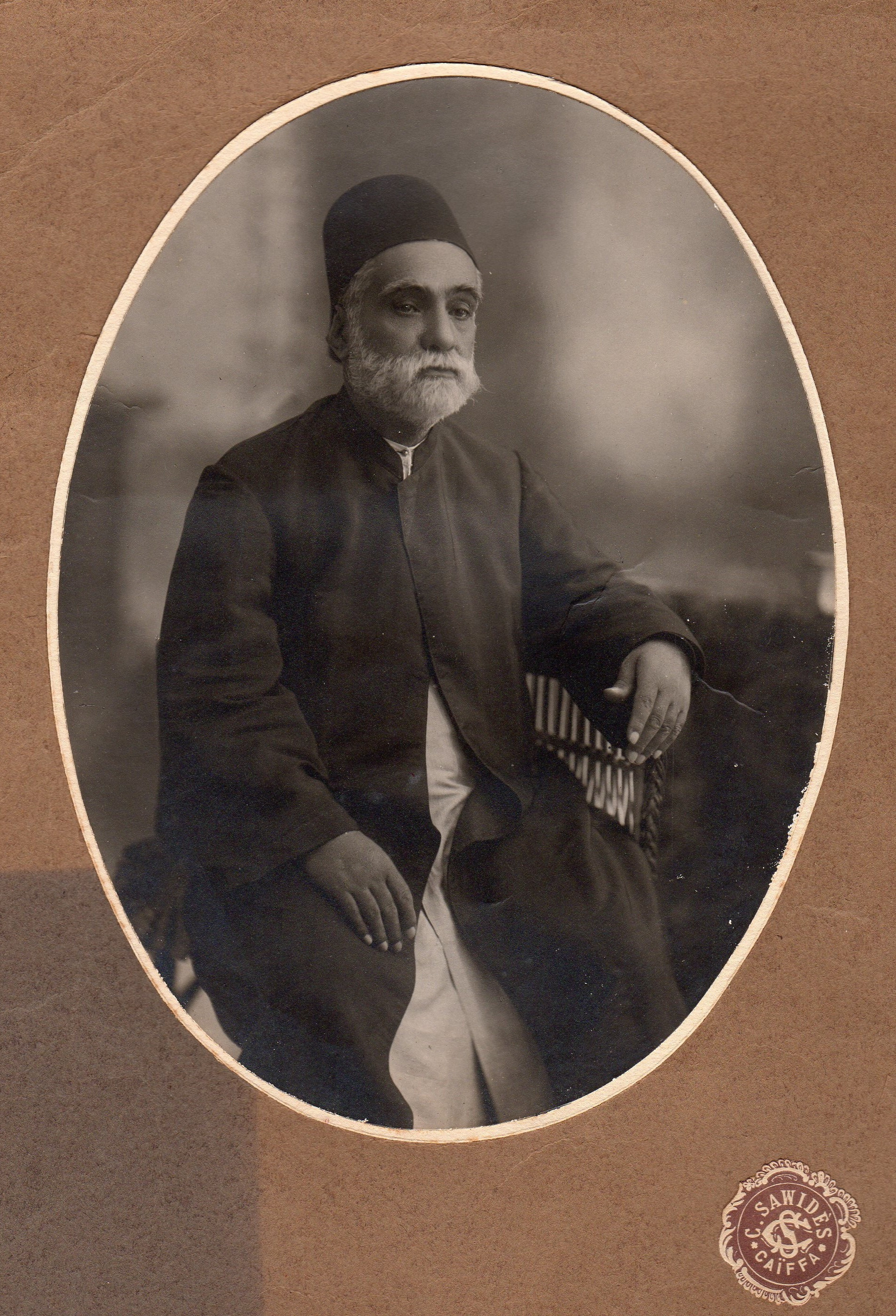 Mirza Mohsen Afnan , son- in- law of Abdul'Baha and husband of Tuba Khanum